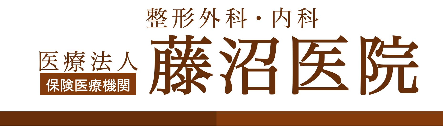 栃木 ウイルス 県 コロナ 新型 栃木県/新型コロナウイルス感染症(変異株)の検査状況及び発生状況について